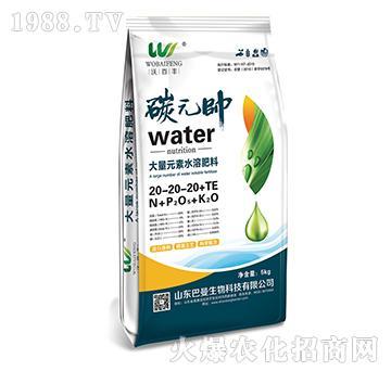 碳元帅大量元素水溶肥20-20-20+TE-沃百丰-巴曼生物