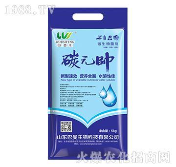 碳元帅水溶肥-沃百丰-巴曼生物