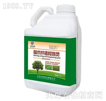 苗木扦插移栽灵-利邦