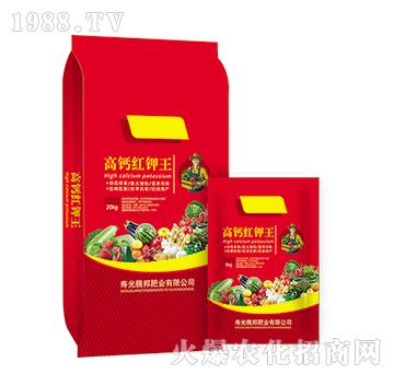 高钙红钾王-利邦