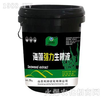 海藻强力生根液-利邦