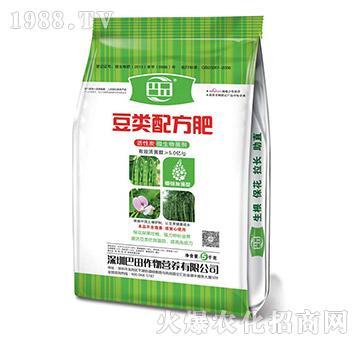活性炭微生物菌剂(袋装)-豆类配方肥-巴田