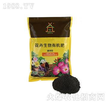 花卉生物有机肥(通用型)-倍好农业