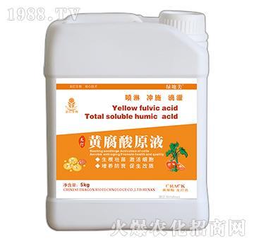 黄腐酸原液-绿地美-龙