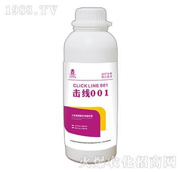 抑制根结线菌专用(瓶)