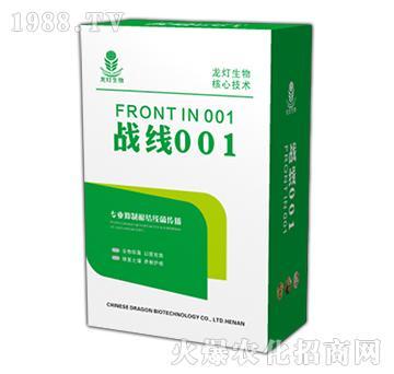 抑线酶活性剂(盒)-战线001-龙灯