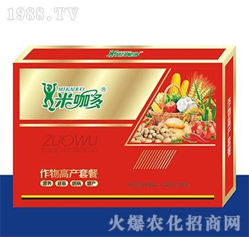 作物高产套餐-米咖多-