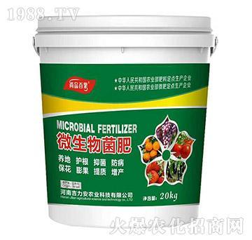 微生物菌肥-尚品百果