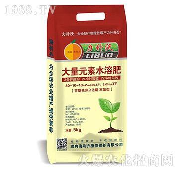 苗期枝芽分化期大量元素水溶肥30-10-10+TE-力补沃-海俐丹