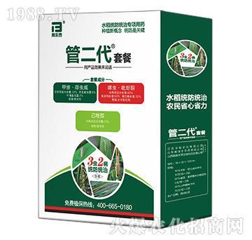 水稻統防統治專項藥-管二代套餐-邦爾泰