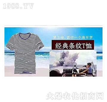 经典条纹T恤