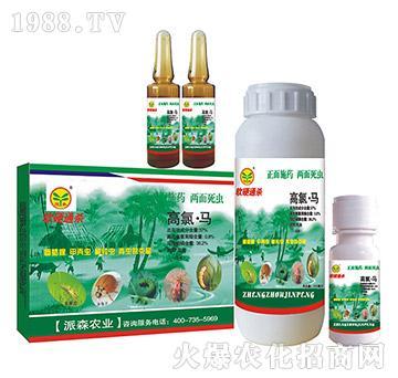 37%高氯・马乳油-软硬通杀-派森农化