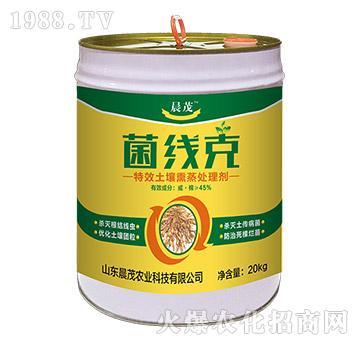 特效土壤熏蒸处理剂-菌线克-晨茂