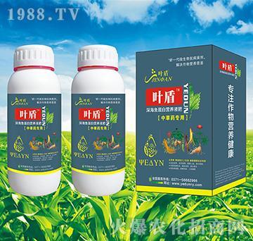 中草药专用深海蛋白营养液肥-叶盾