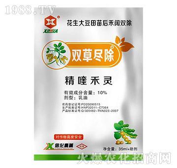10%精喹禾灵-双草尽除-富邦作物