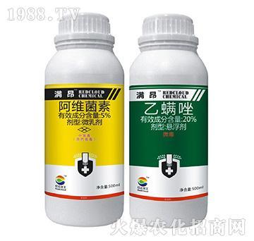 5%阿维菌素+20%乙螨唑-满昂-红云化工