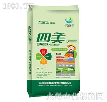 活性硅钙钾镁肥-四美-标创