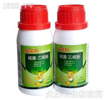 100ml嘧菌酯・乙嘧酚-粉美拉-标创