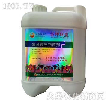 复合微生物菌剂-菌师联盟-标创