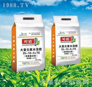 高氮螯合型大量元素水溶肥35-10-5+TE-叶盾