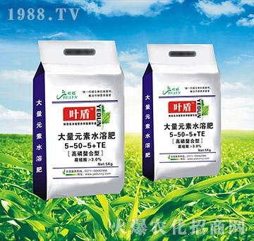 高磷螯合型大量元素水溶肥5-50-5+TE-叶盾
