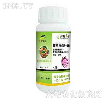 枯草芽孢杆菌-抗病1号-漯康壮