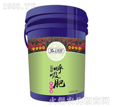 上优品呼吸肥益防菌-玫瑰专用