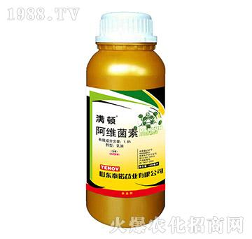 1.8%阿维菌素-满顿-华庭生物