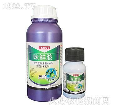 40%咪鲜胺水乳剂-华庭生物