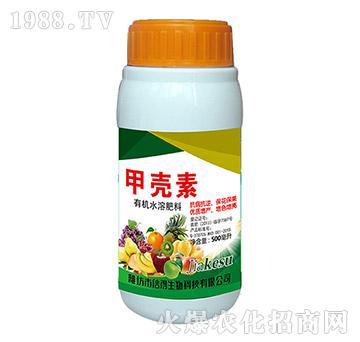 甲壳素有机水溶肥料-华庭生物