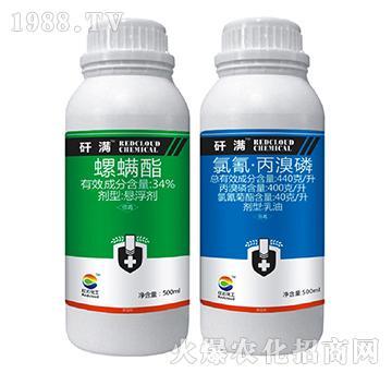 34%螺螨酯+氯氰・丙溴磷-矸满-齐盛益农