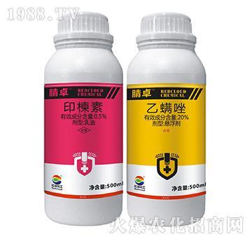 20%乙螨唑+0.5%印楝素-腈卓-红云化工