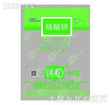 硫酸锌-中沃化工