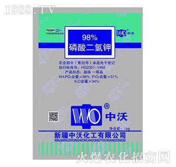 98%磷酸二氢钾-中沃化工