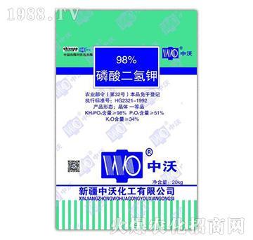 20kg磷酸二氢钾-中沃化工