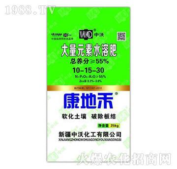大量元素水溶肥10-15-30-康地禾-中沃化工