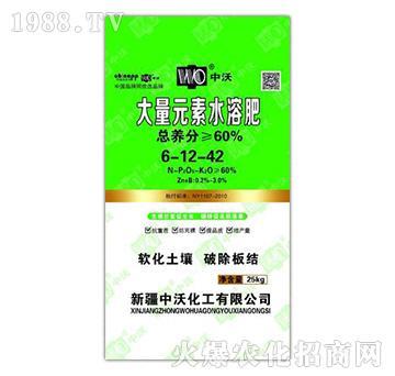 大量元素水溶肥6-12-42-中沃化工