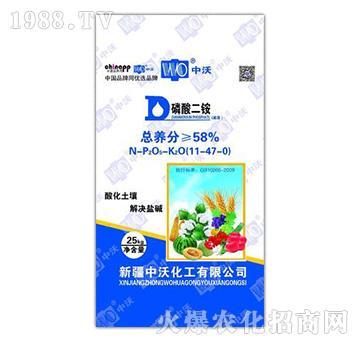 磷酸二铵11-47-0-中沃化工