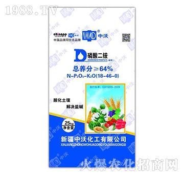 磷酸二铵18-46-0-中沃化工
