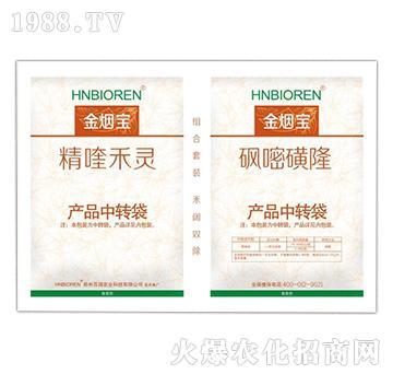10%精喹禾灵+25%砜嘧磺隆-金烟宝-百润