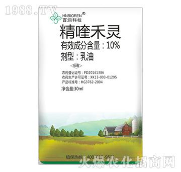10%精喹禾灵-百润