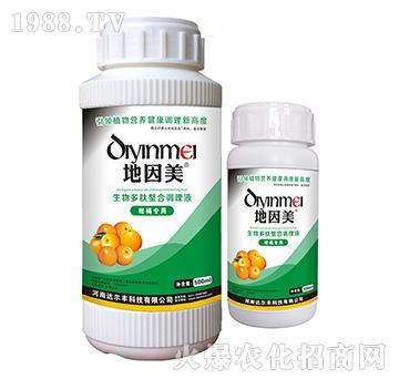 柑橘专用-生物多肽螯合调理液-地因美