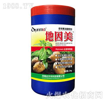 土豆专用型标本兼治重茬剂-地因美