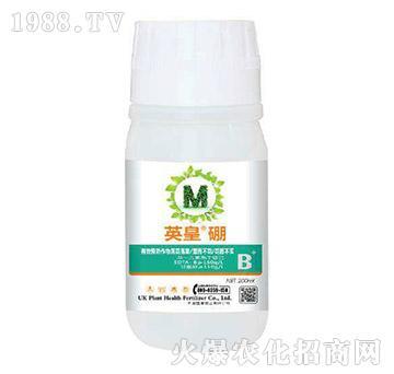 英皇硼(瓶)-植康肥业
