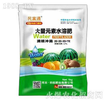 大量元素水溶肥20-20-20+TE(袋)-民富通-农旺肥业