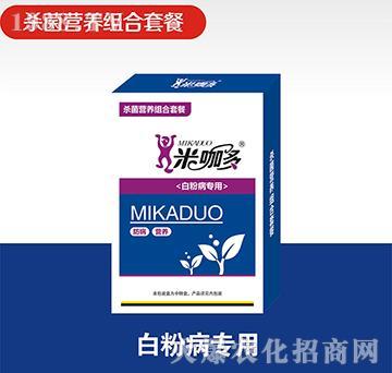 白粉病专用-米咖多