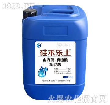 含海藻・腐植酸功能肥-硅禾乐土-硅禾生物