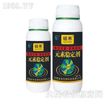 元素穩定劑-硅禾生物