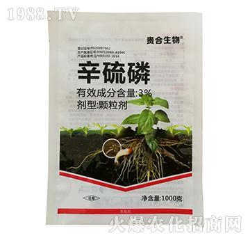 3%辛硫磷-绿坤生物