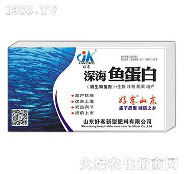 深海鱼蛋白微生物菌剂-好客